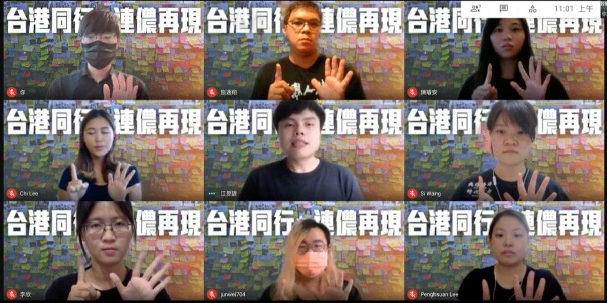 6.9香港反送中抗争2周年 张昆阳吁阻拦习近平连任 — 普通话主页