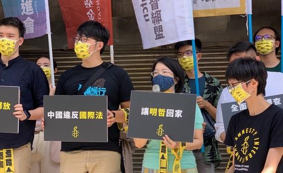 李明哲15个月音讯全无 台湾公民团体要求中国给说法