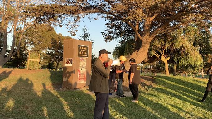 香港831事件两周年 加州湾区港人团体集会悼念