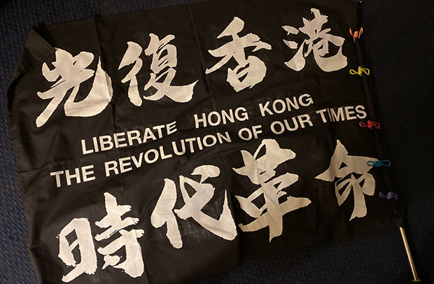 香港人肯尼(Kenny)美东徒步行   宣传香港抗争 为流亡港人募捐
