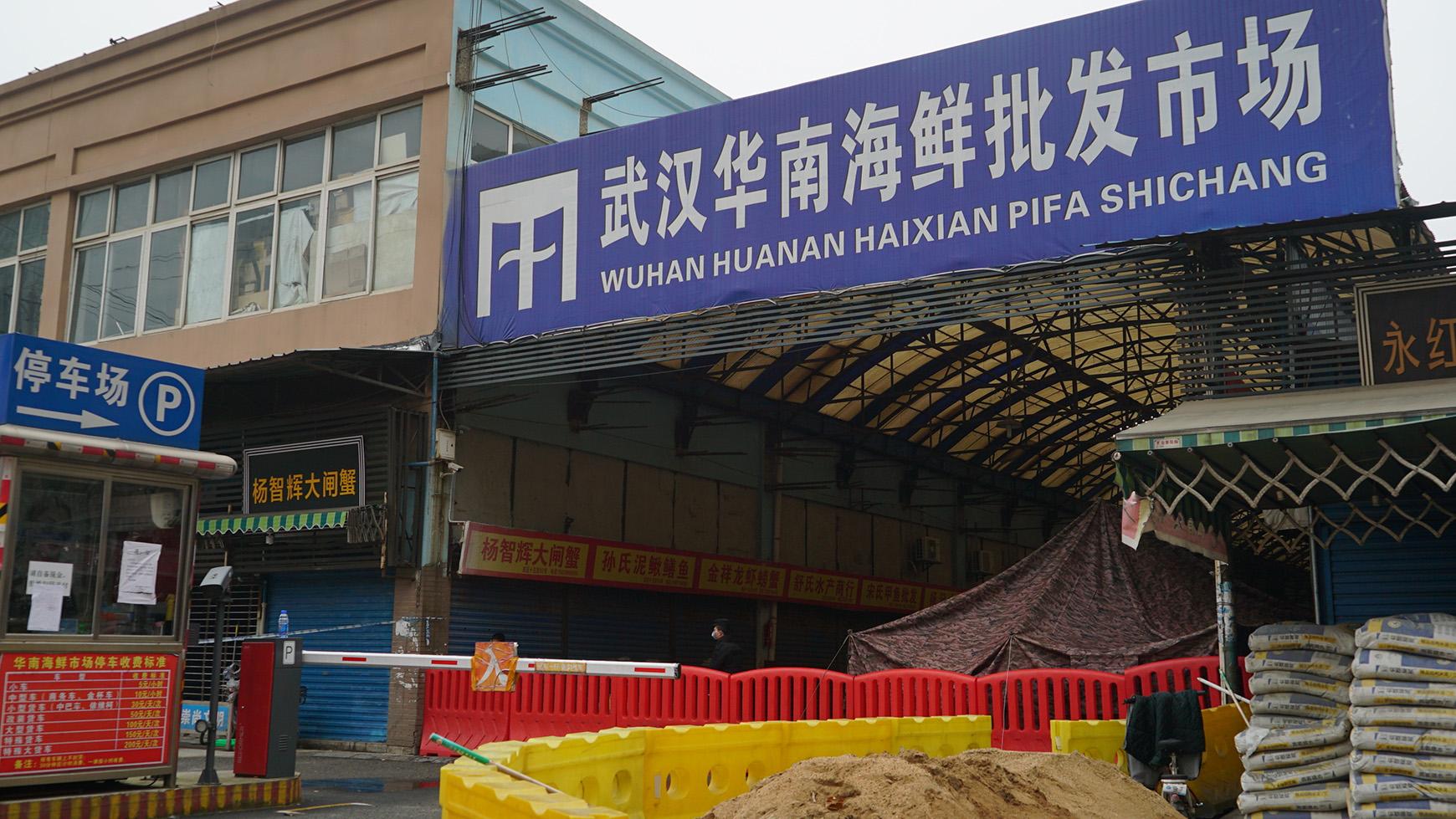武漢的華南海鮮市場。(美聯社)