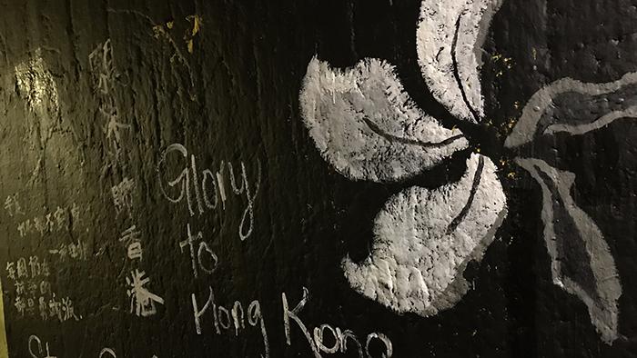 中国人权墙画在美国校园被人覆盖引争议 起源是.....(图)
