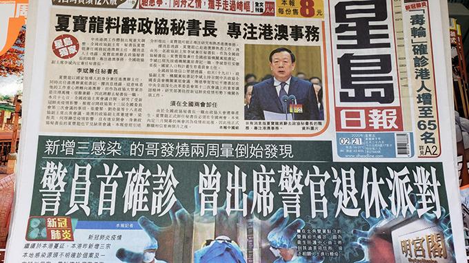 港媒首例      《星岛日报》在美登记为外国代理人