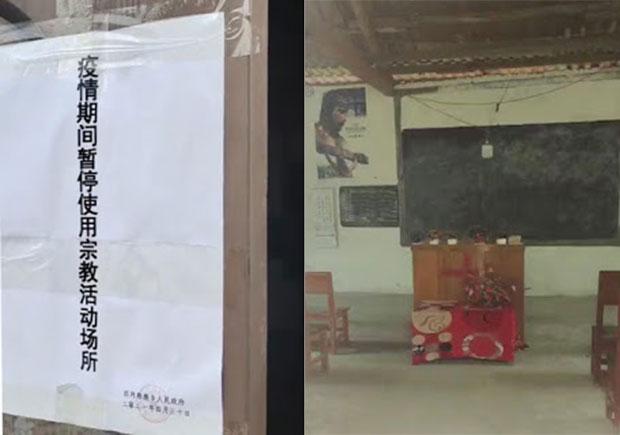 北京、贵阳教会信徒被拘 云南少数民族教会被关闭 — 普通话主页