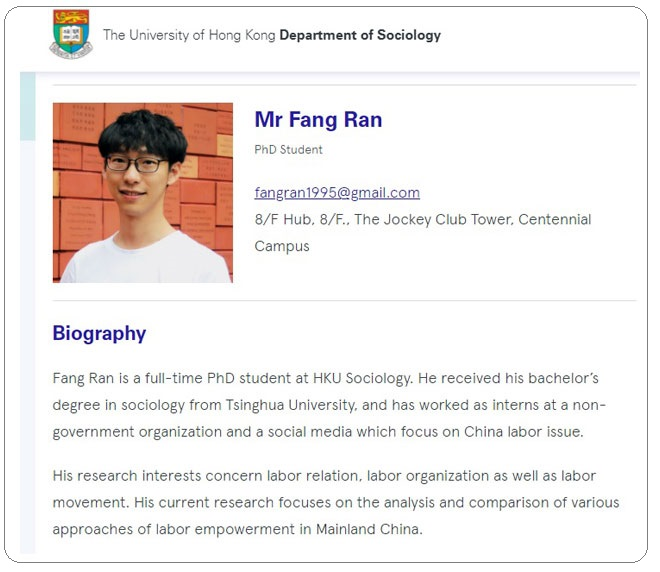 煽动颠覆国家政权?香港学生研究大陆劳工问题被秘密关押