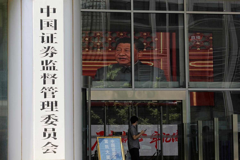 中国龙头民营企业一把手纷纷