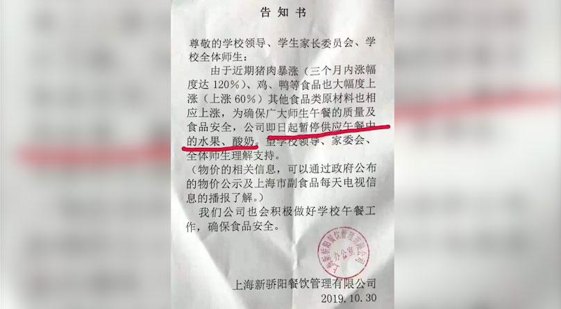 习近平即将亲临出席博览会 上海居民生活大受影响(图)