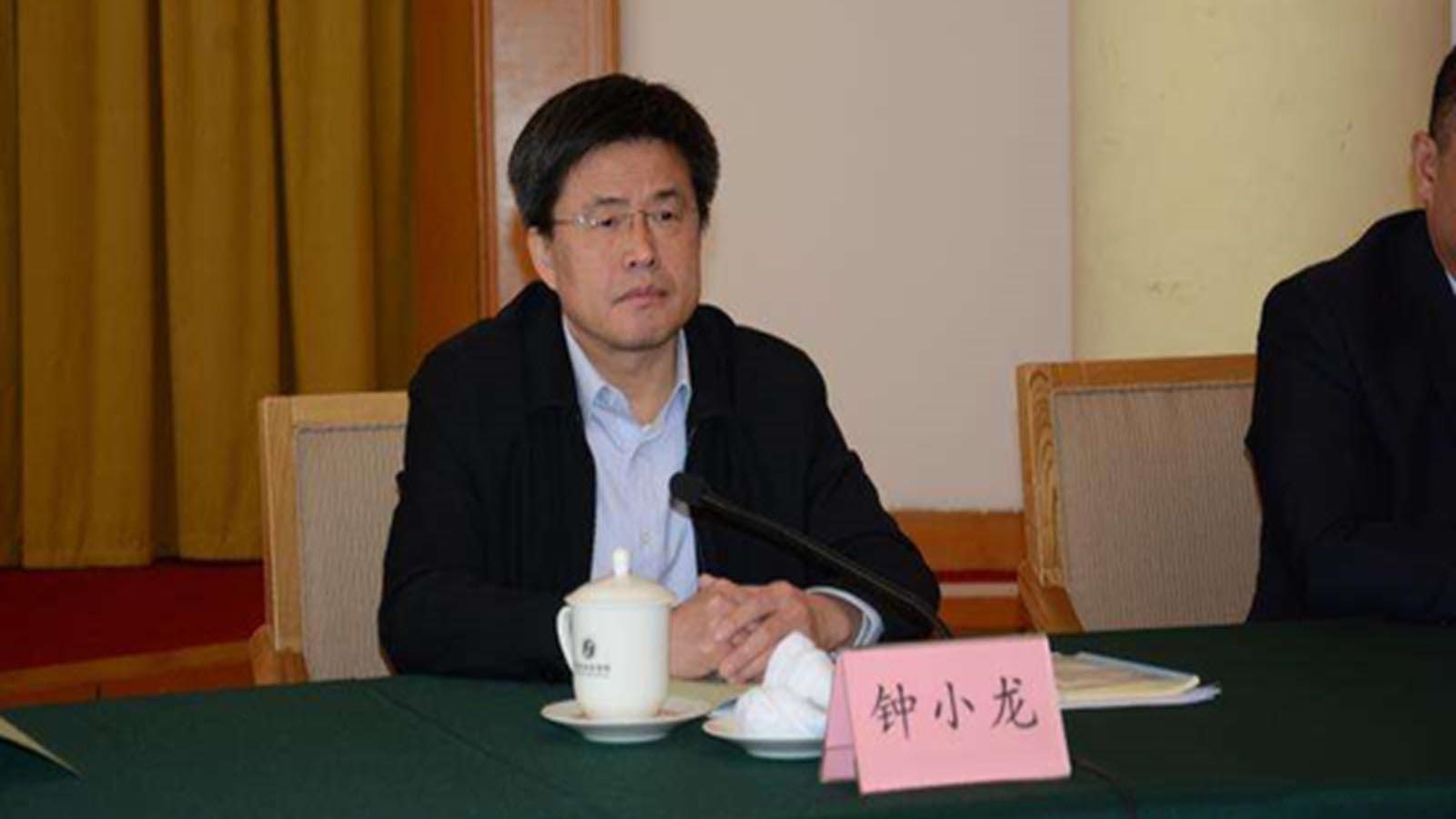 原国家开发银行山东分行党委书记兼行长钟小龙。(Public Domain)