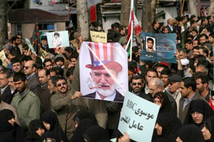 Iran: hàng ngàn người dân cũng đang xuống đường đòi thay đổi chế độ. AFP
