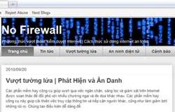 nofirewall250.jpg