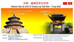 website-vn-china-250.jpg
