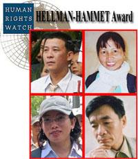 Giải thưởng Hellman Hammet năm 2011 đã được trao cho: Luật sư Lê Trần Luật, bà Hồ thị Bích Khương, blogger Tạ Phong Tần, nhà văn Nguyễn Xuân Nghĩa (từ trái và trên xuống)