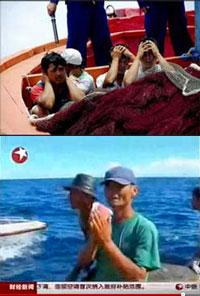Ngư dân Việt Nam bị Trung Quốc bắt lên tàu năm 2009. Nguồn báo TQ