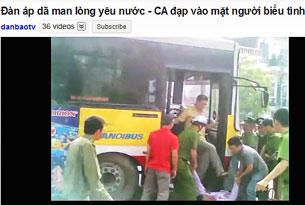 Hà Nội, 07-17-2011: Công an đánh đập người dân tham gia cuộc biểu tình bất bạo động chống Trung Quốc. RFA screen capture