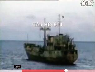 Hình ảnh cuối cùng của tàu HQ 604 trước khi bị Trung Quốc bắn chìm cùng toàn bộ thủy thủ đoàn tại đảo Gạc Ma  ngày 14-03-1988 .RFA screen capture