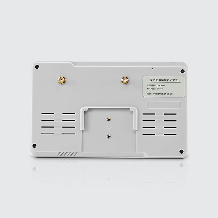V600 Computer Veicolare Android - retro installazione