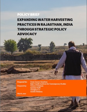 Policy Brief- Expanding water harvesting practices in Rajasthan, India through strategic policy advocacy
