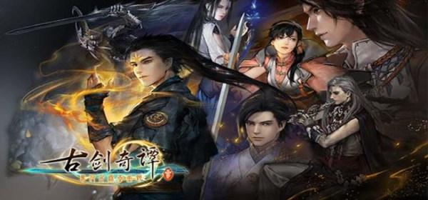 Gujian 3 Free Download FULL Version Crack PC Game