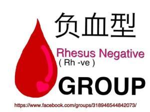 rhesus negative malaysia