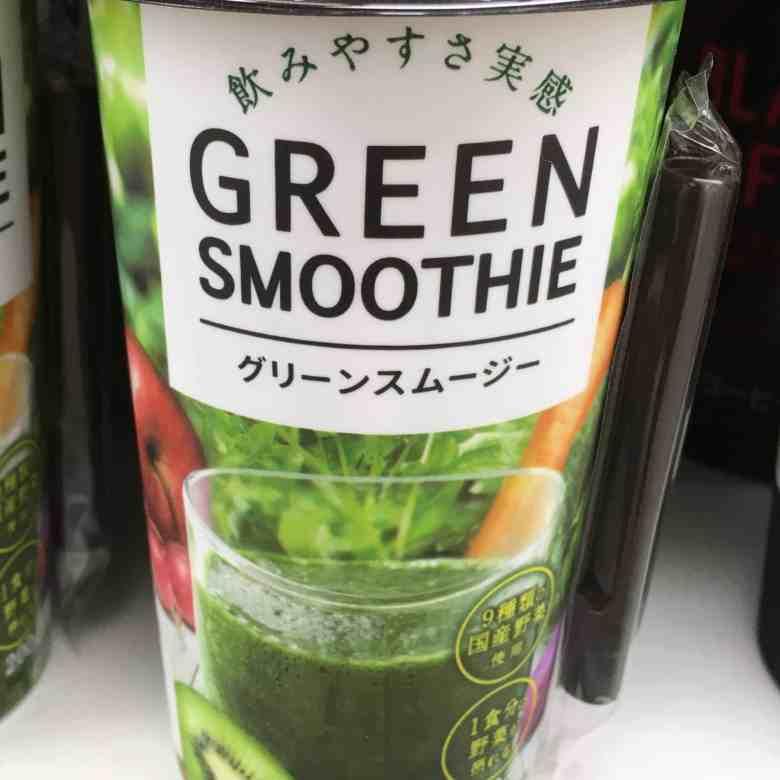 Vegan Drinks In Japan
