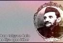 Bismil Azimabadi – Saari umeed reh jaati hai