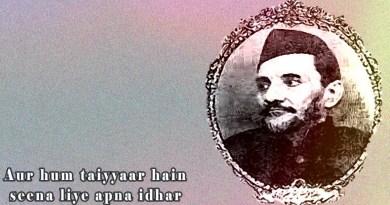 Bismil Azimabadi – Rukh pe gesu jo bikhar jayenge