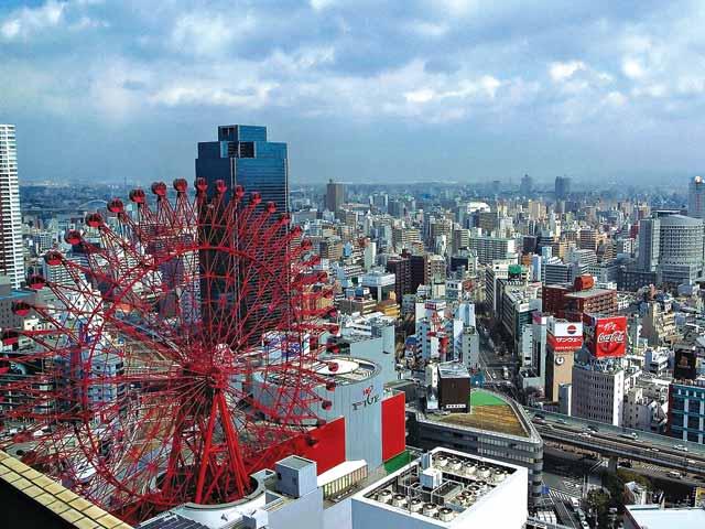 「大阪」的圖片搜尋結果