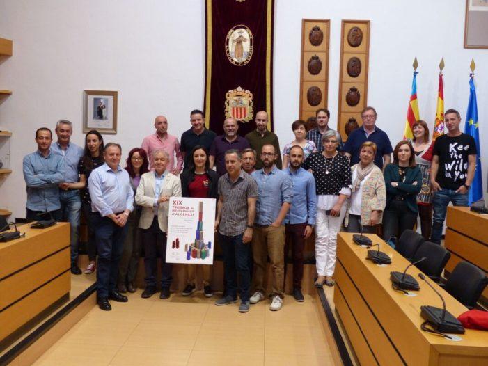 La XIX Trobada de Muixerangues reunirà a la Muixeranga d'Algemesí, la Nova Muixeranga, els Castellers de Sants i la Muixeranga de la Safor