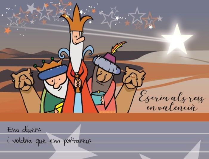 """L'Ajuntament de Torrent, a través de l'Oficina de Promoció i Ús del Valencià, posa en marxa de nou la campanya """"Regala en valencià. Tens on triar"""""""