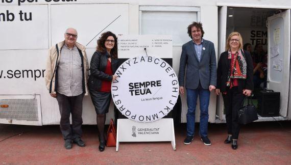 Carlet serà seu per segon any consecutiu del Campionat d'Espanya de frontenis