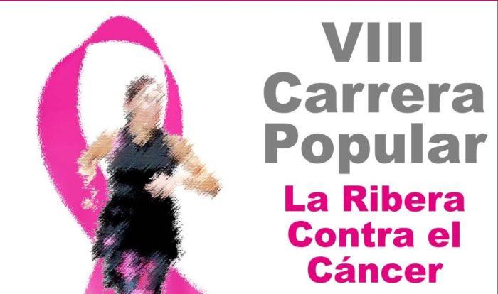 Presentació de la VIII Carrera Popular 'la Ribera contra el Càncer' a Alzira