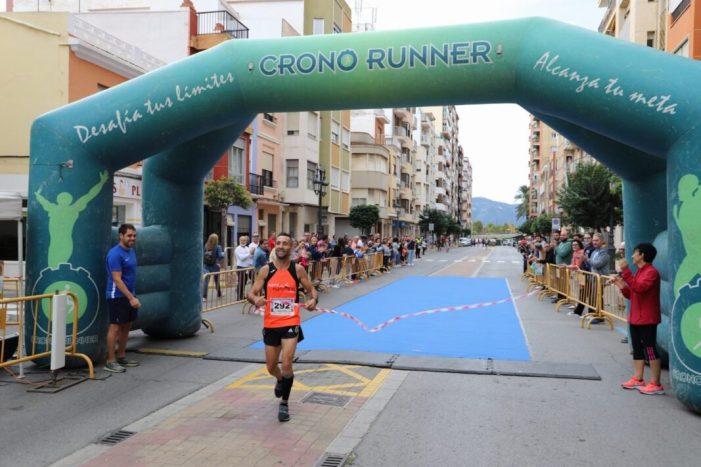 José Luis Almiñana i Paula Campillo regnen en la XXXVI Volta a Peu de Cullera