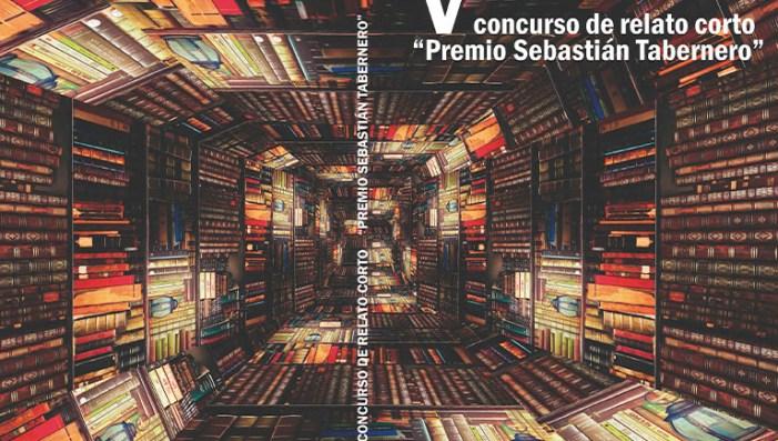 Presentació llibre V Premi Relat Curt Ateneu
