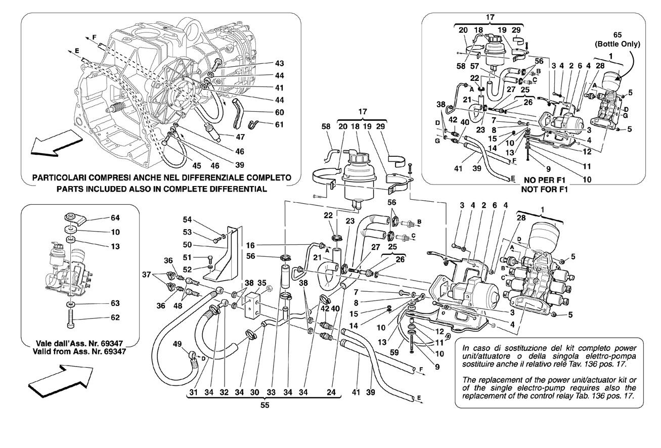 Ferrari F430 05 08 Power Unit And Tank