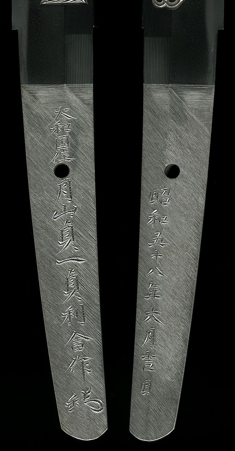 Japanese Sword Wakizashi Outstanding Ningen Kokuho