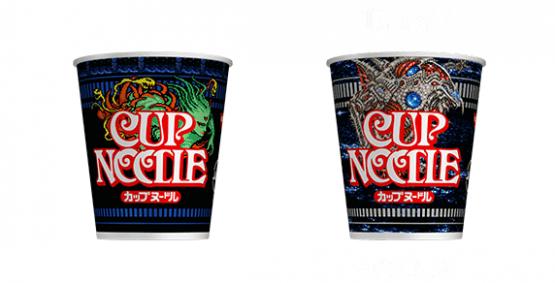 Final Fantasy Nissin Cup Noodles Collab Set Announced