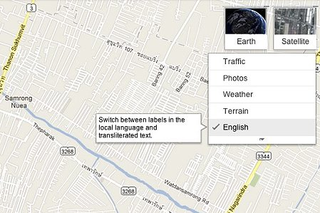 How to Switch between English and Thai on Google Maps ...