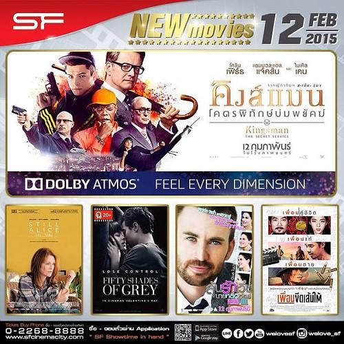 new movies 12 feb