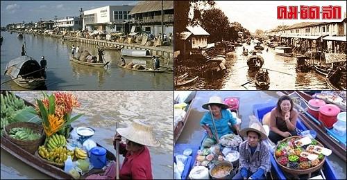 Phadung Krung Kasem