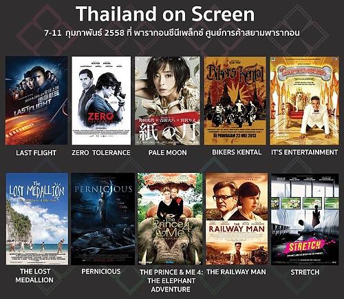 thailandonscreen