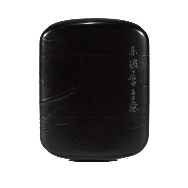 three-case-inro-Japanese-black-lacquer-Hara-Yoyusai-antique-DSC_0052