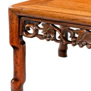 chinese-opium-table-antique-coffee-table-1059_23Aug12