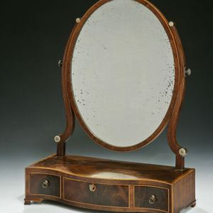 ANTIQUE GEORGE III MAHOGANY SERPENTINE BOX BASE DRESSING MIRROR