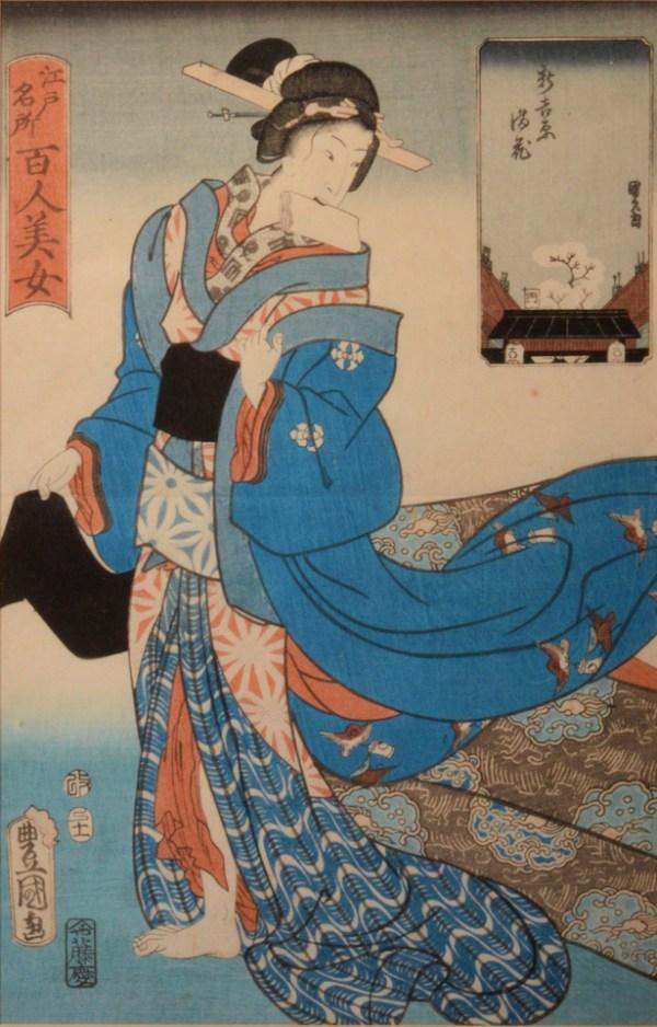 JAPANESE WOODBLOCK PRINT - KUNISADA (signed TOYOKUNI) - Genji-e