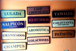 Did I mention that dining out in Popayan is excellent?