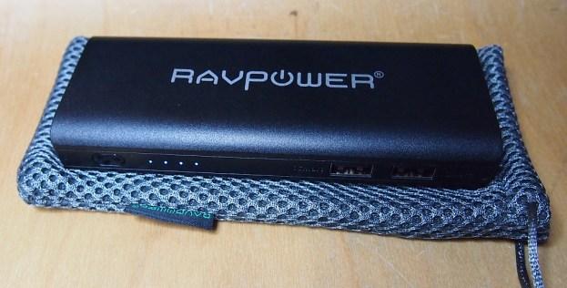 A Ravpower USB iSmart battery doesn't like low loads