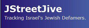 j street jive banner