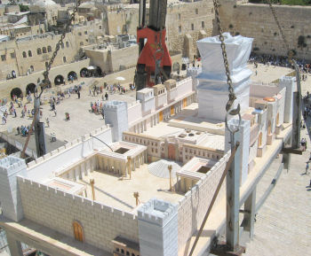 Aish Hatorah's Third Temple model