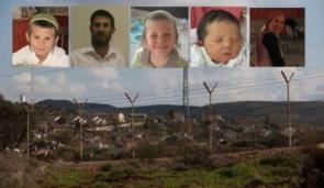 itamar family murdered in settlement