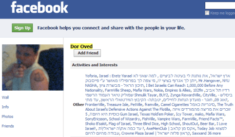 Dor oved facebook profile